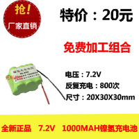 New authentic 7.2 v 2/3AAA 1000 mah NI-MH bateria de hidrogênio de níquel placa de circuito instrumento médico