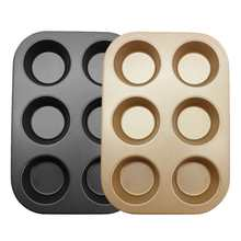 Gold Black 6 Grids Muffin Pan Baking Cooking Tray Mould Round Bake Cup Cake DIY Non-stick Biscuit Baking Tool Kitchen Cooking Ac(China)