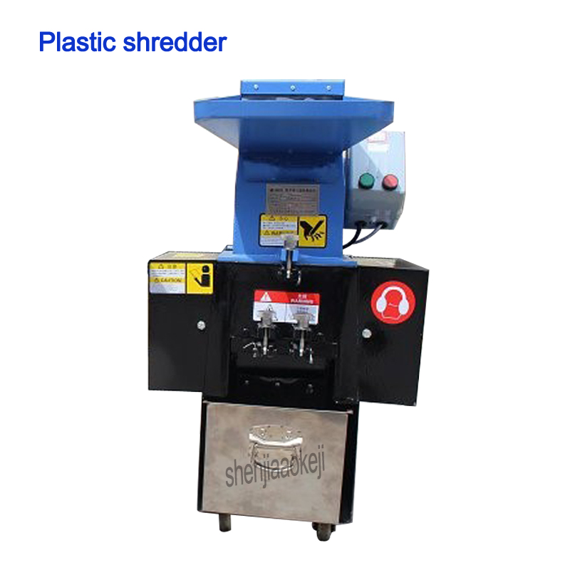 2200w uso di Industria PP di plastica trituratore grinder macchina frantoio Rifiuti di plastica grinder di plastica rettifica macchine 220 v/380 v