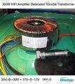 300 Вт HIFI Усилитель Посвященный Тороидальный Трансформатор Чистый Медный Провод Двойной 33 В и Двойной 17 В 0-14 В Аудио для вашего DIY
