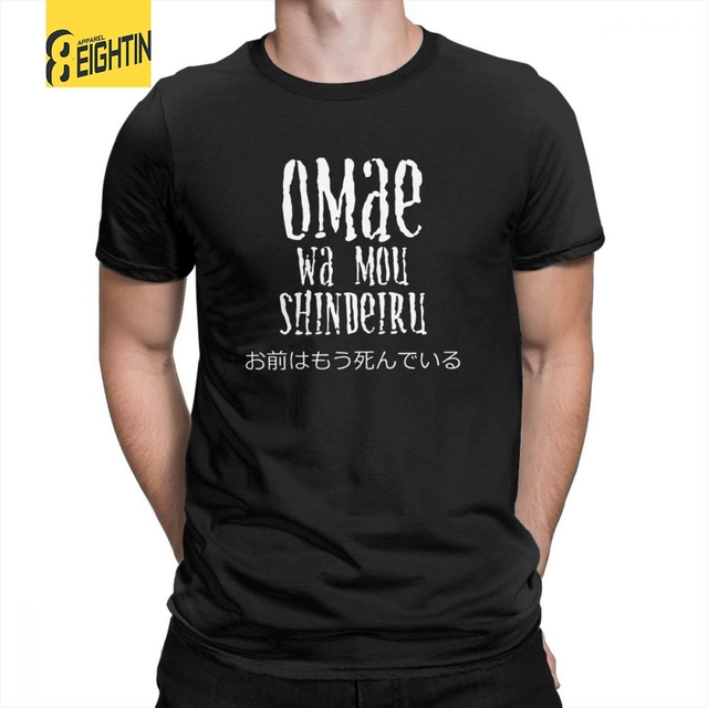 0c812c403 Fist of the North Star Omae Wa Mou Shindeiru T-Shirts Vintage T Shirts  Men's Short-Sleeve Crewneck Purified Cotton Tee Shirts