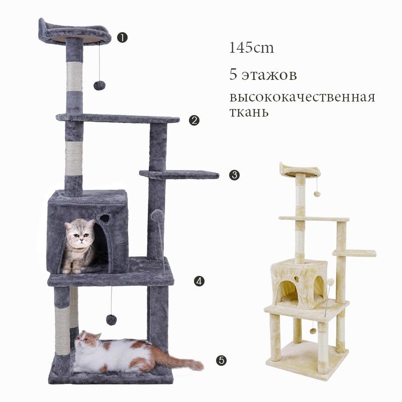 Внутренние поставки Кот игрушка Многофункциональный Кошка дом дерево скалолазание, прыжки рама с лесенка сизаль Когтеточка Кот мебель