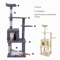 Domestic Delivery Cat Toy Multifunctional Cat House Wood Climbing Jumping Frame With Ladder Sisal Scratching Post