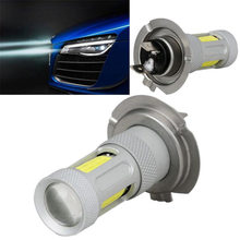 1x H7 High Power COB LED Car Fog HeadLight Driving Lamp DRL Bulb White 80W Nov 23