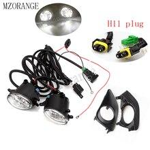 цена на MZORANGE Fog Lamp Assembly Fog Light for TOYOTA  Corolla 2008 2009 2010 LED Fog Light foglights