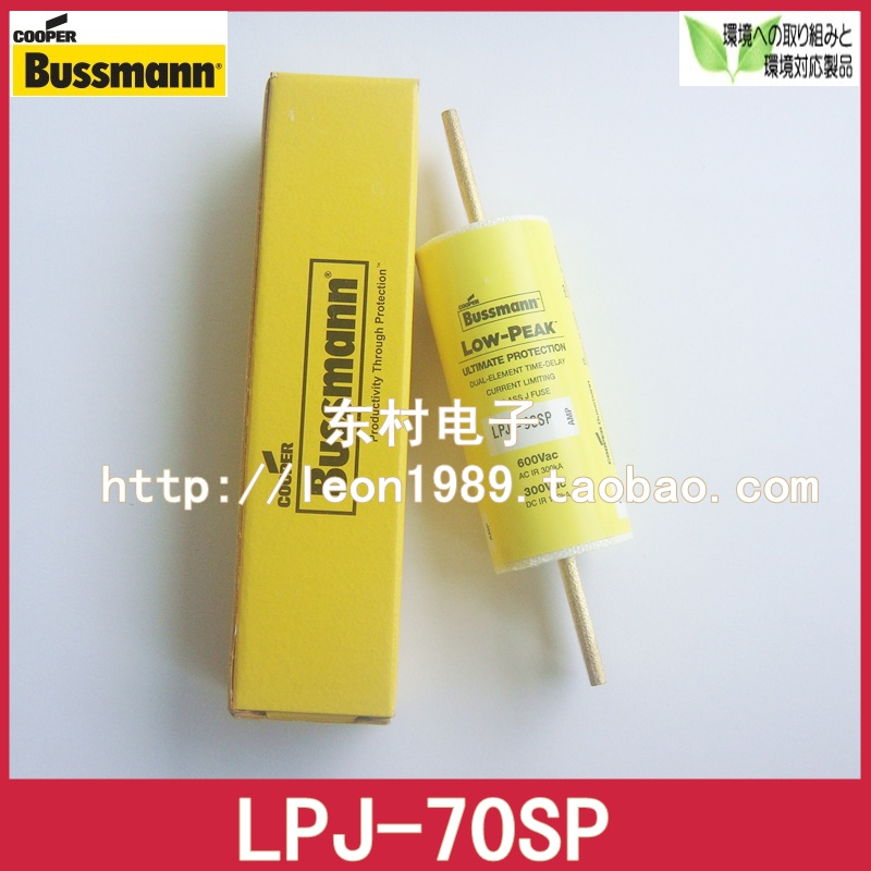 [SA]US imports fuse LOW-PEAK fuse BUSSMANN LPJ-70SP 70A 600V