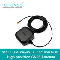 NEW high precision GPS GNSS antenna,RTK GPS antenna,UAV UGV High precision gain For ZED F9P ANN MB 00 RTK antenna BEIDOU,SMA J