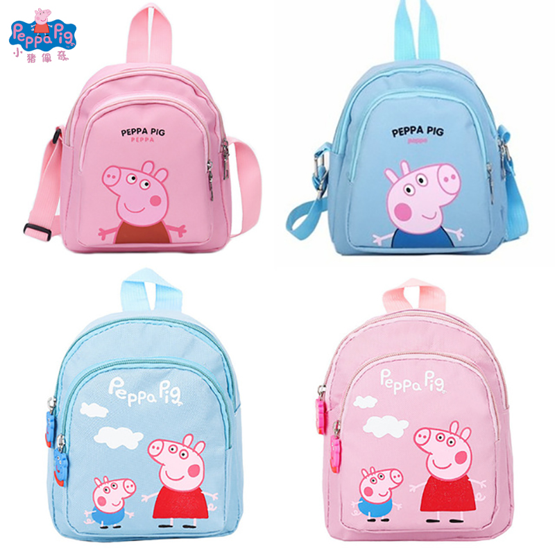 Peppa Pig George Cartoon Backpack Toys Dolls Kids Girls Boys Kawaii Kindergarten Bag Wallet Money Phone Bag School Bag