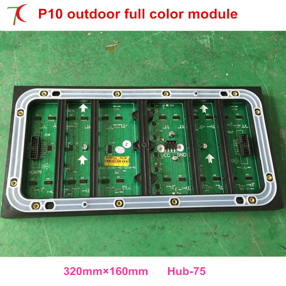 P10 Smd Outdoor Waterproof Full Color Module ,320*160mm,4scan ,5500cd/sqm,smd3535