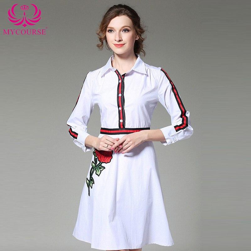 Платье с воротником вышитым