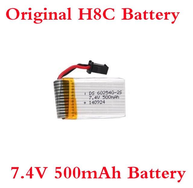 Original H8C <font><b>Battery</b></font> 7.4V <font><b>500mAh</b></font> Li-po Battey for JJRC H8C / H8D RC Quadcopter / DFD F183 <font><b>battery</b></font> / DFD F182 <font><b>Battery</b></font>