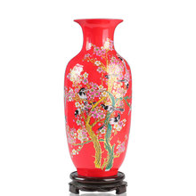 Jingdezhen ceramics/China red vase/red porcelain/magpie annunciation/ceramic handicraft decoration/special offers