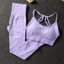 Athletic Yoga Set