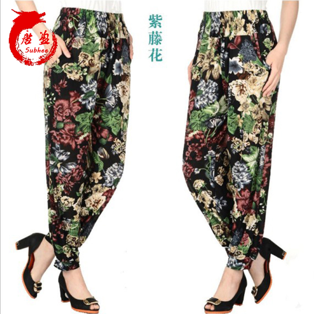 New Women casual silk harem pants high waist  pants dance club wide leg loose long bloomers trousers plus size Thin section