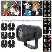 Hobbycarril 6soorten Outdoor proyectie Licher proyector LED Spotlight LED lámpara Voor fiesta vacaciones Navidad Decoratie