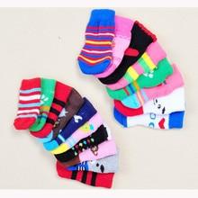 2 пары счастливых носков милые вязаные носки для щенков и собак Нескользящие нескользящие носки для маленьких питомцев, сохраняющие тепло Para Perro