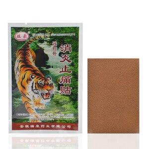 Sumifun 8 قطعة النمر بلسم الألم التصحيح الصينية الطبية الجص الكتف العضلات التهاب المفاصل ماكينة ليزر لتخفيف ألم المفاصل ملصقات C344