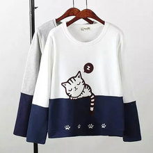 Sleeping Cat Cartoon Sweatshirts