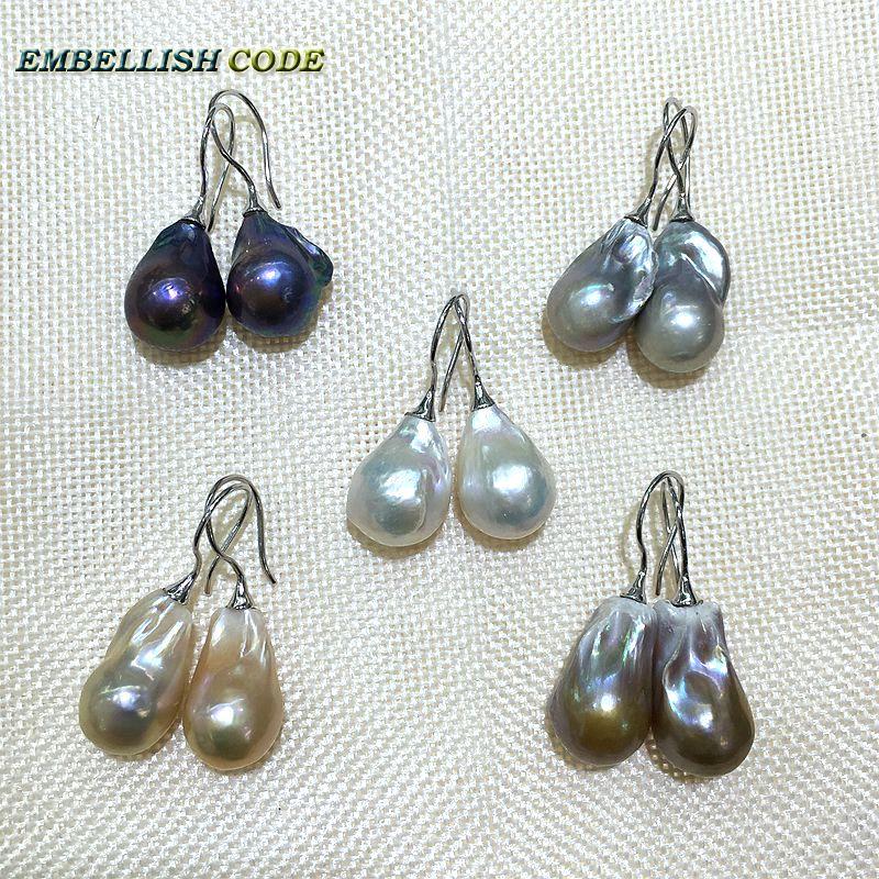 μπαρόκ στυλ μαργαριτάρι σκουλαρίκια - Κοσμήματα μόδας - Φωτογραφία 6