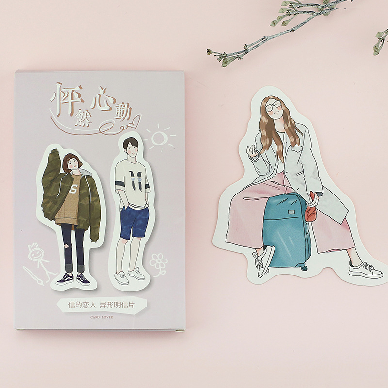 30 Pcs/Set Novelty Student Couples Postcard /Greeting Card/Message Card/Christmas And New Year Gifts