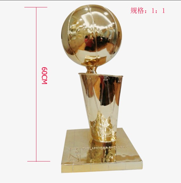 Larry O'Brien NBA Championship Trophy 60cm Full Size