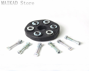 Drive Shaft Flex Joint Rubber for Mercedes-Benz W171 SLK200 SLK280 SLK300 SLK350 SLK55 A1704100115
