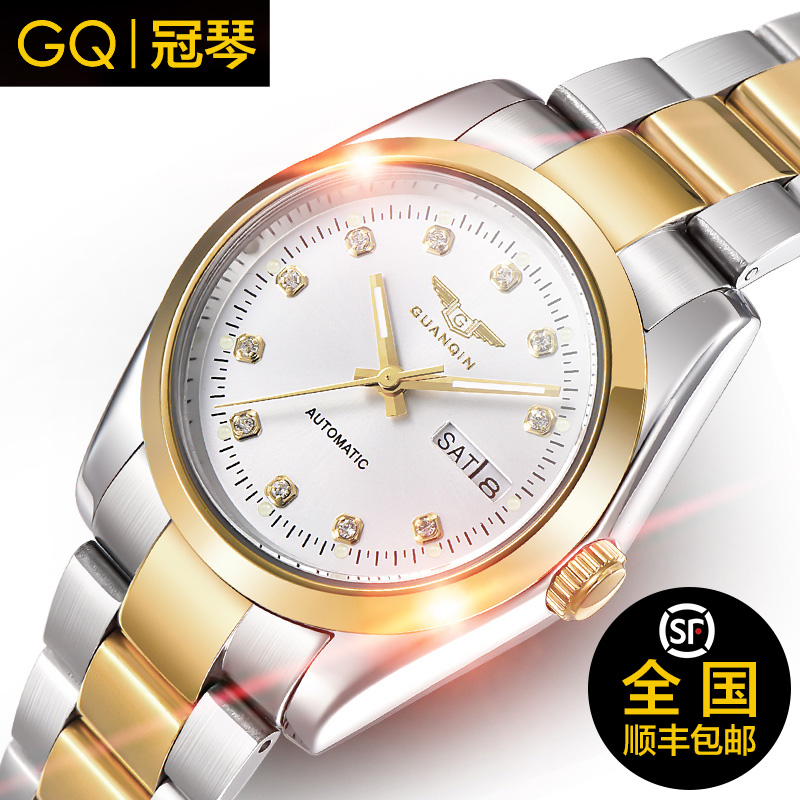 original GUANQIN brand men s automatic mechanical font b watch b font fashion lovers font b