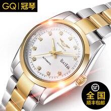 Guanqin original de la marca mecánicos automáticos de hombre de moda del reloj amantes reloj resistente al agua ahueca hacia fuera el calendario de negocios de lujo