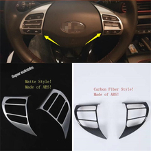 Lapetus Steering Wheel Frame Cover Trim 2 Pcs Fit For Hyundai Kona 2018 2019 2020 Matte / Carbon Fiber ABS Accessories Interior lapetus front head lights headlamp switches button frame cover trim abs fit for hyundai kona 2018 2019 accessories interior