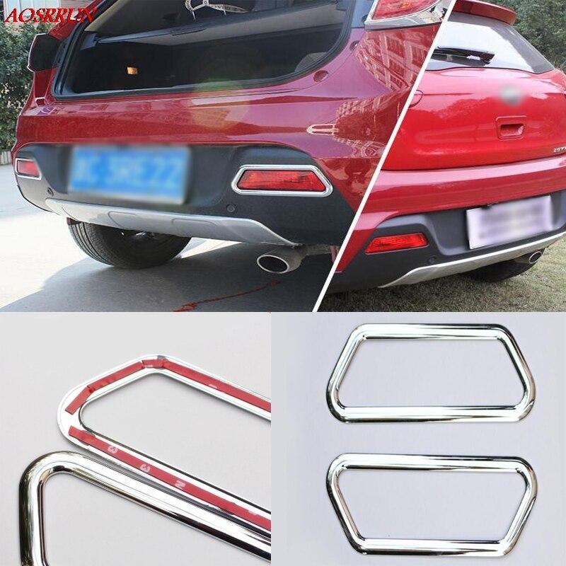 ABS chrome arrière réflecteur brouillard lumière couvercle de la lampe autocollant décoration garniture accessoires de voiture pour lifan x50 2014 2015 lumière accessoire