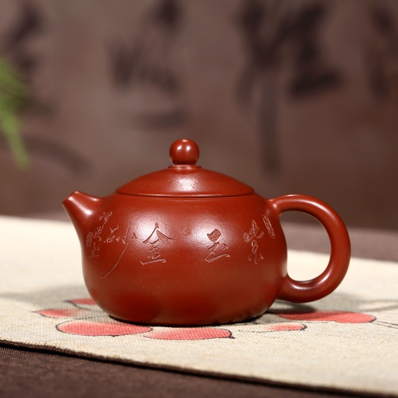 Recommended yixing undressed ore dahongpao all hand xi shi pot of kung fu tea set a substituting Fan Zehong the teapotRecommended yixing undressed ore dahongpao all hand xi shi pot of kung fu tea set a substituting Fan Zehong the teapot
