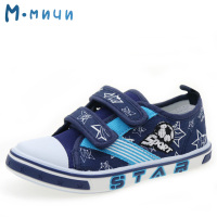 M MNUN 2016 New Arrival Children S Shoes For Boys Sneakers For Boys Comfortable Fashion Children