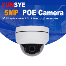2MP/5MP Mini PTZ Dome Camera POE 5X Zoom Motorized CCTV Security PTZ IP Camera Weatherproof Outdoor 25-30M IR Distance ONVIF
