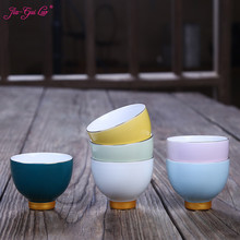 Jia-gui luo Colored pottery Japanese ceramic teacup Puer  porcelain Chinese Kung Fu tea set