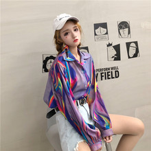 2018 Ladies Laser Women Blouse Rainbow Turn Down Collar Long Sleeve Casual Loose Holographic Hologram Shirt Tops Female