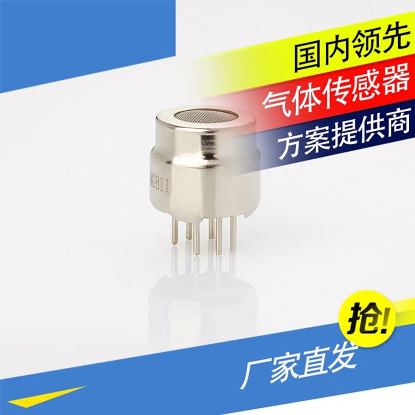MG811 электролита CO2 Сенсор Air Quality детектор углекислого газа Сенсор