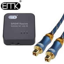 EMK Interruptor De Áudio Óptica Toslink SPDIF Interruptor Remoto IR 3 entrada 1 saída Óptica toslink switcher selector Box 3 maneira para DVD ps4