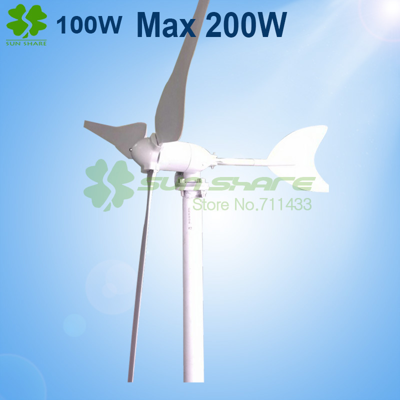 100w wind turbine wind energy machine use for potable wind solar system easy to be taken and installed