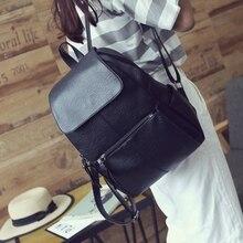 Новый Z17-34 рюкзак женский корейский сумка новый прилив рюкзак