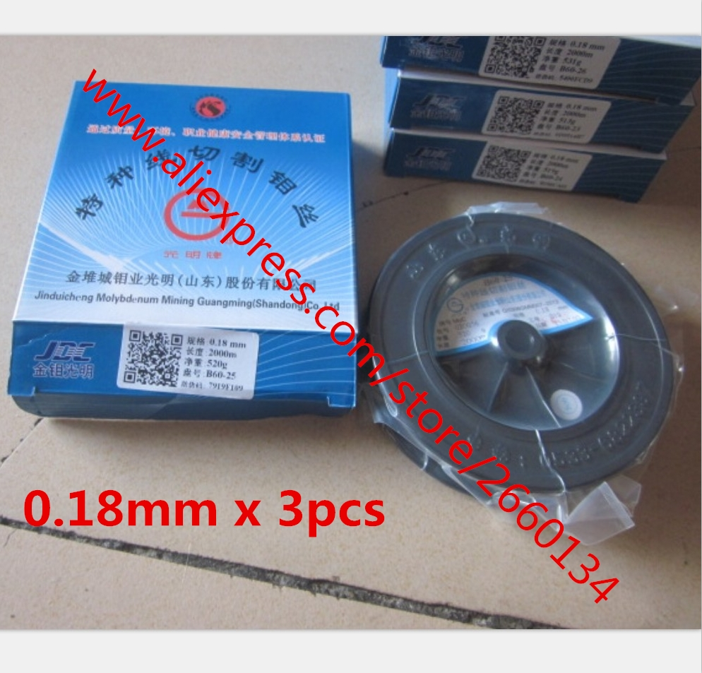 3pcs Guangming Wire 0 18mm Molybdenum Wire For High Speed WEDM Wire cutting accessories 0 18mm