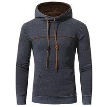 2018 Mens Brand Unique Korean Fashion Long Sleeved Flange Color Hoodie High End Casual Slim Premium Sweatshirt M-XXL