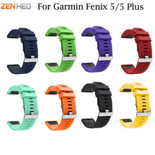 For Garmin Fenix 5/5 Plus Watchband Strap Replacement Quick Release Silicone Sport Easy fit Wrist Band For Garmin Forerunn 935