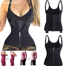 2017 Shoulder Strap Waist Trainer Slimming Belt Vest Corset Women Zipper Hook Body Shaper Waist Cincher