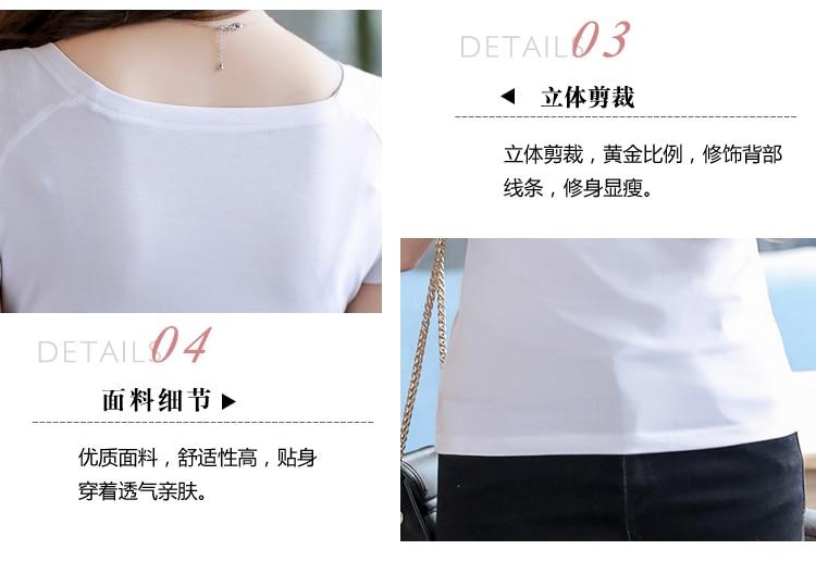 b4a0a4145ae 3 Colors Cute Sweet Tops Women Fashion 2018 Summer Short Sleeve Casual T-Shirt  White Black Pink Cotton T Shirt Open Shoulder Top 8 - 8 fashion 2 16 17 18  19 ...