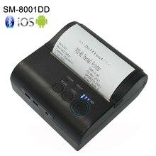 Mini impresora térmica de recibos portátil, 80mm, Android 4.2.2, Bluetooth 4,0, SDK