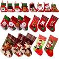 Милые рождественские чулки носки 2018 новый год Санта Клаус Конфеты Подарочная сумка украшения рождественской елки подвесное украшение