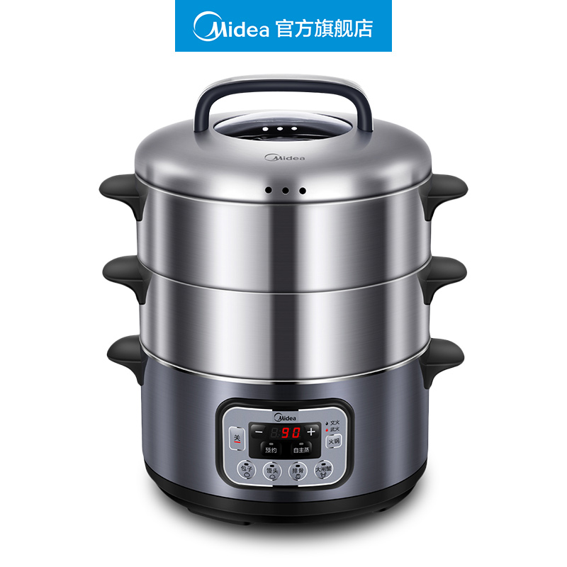 Midea Stainless Steel Three-layer Electric Food Steamer Multi Cooker fast food leisure fast food equipment stainless steel gas fryer 3l spanish churro maker machine