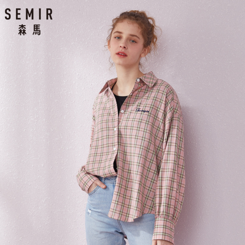 SEMIR Women 100% Cotton Plaid Long Shirt Jacket Embroidered Women's Relax Fit Turn-Down Collar Long Shirt With Tapered Waist