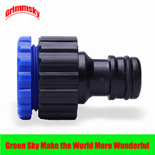 2pcs/lot garden irrigation female thread 1/2 3/4 faucet hose pipe adapter fast connection