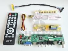 [Sintron] HDMI VGA Аудио Универсальный ЖК-ТЕЛЕВИЗОР Монитор Экран Доска Драйвер Контроллера PC/VGA/HDMI/Интерфейс USB DIY Kit Программируемый